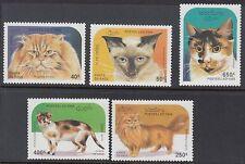 CATS : LAOS 1995 Cats  set SG1455-9  nh  mint