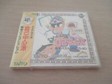 > GAMBLER JIKOCHUUSHINHA MAHJONG PUZZLE PC ENGINE CD JAPAN NEW FACTORY SEALED <