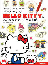 Hello Kitty and Sanrio Characters Illustrations with Ball Point Pens - Japanese