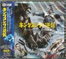 King Kong Escapes (OST) [New & Sealed] Authentic Japanese CD