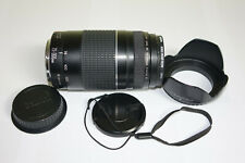 Canon EF 75-300mm F/4-5.6 III 58 mm Zoom Lens with UV filter, caps and hood