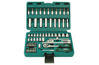 KAMASA TOOLS SOCKET RATCHET TOOL SET 58 PIECE 1/4 DRIVE - NEW -