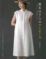 7 Basic Dressses and Modifications Aoi Koda Japanese Craft Pattern Book Japan