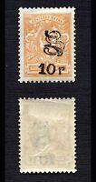 Armenia, 1920, SC 145a, mint. 6455
