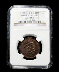 1900-06 China cent kwangtung Y-192 NGC AU58 BN