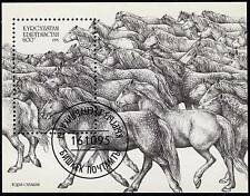 KYRGYZSTAN 1995 wild  HORSES S/S ANIMALS