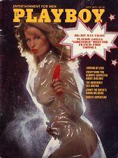 Playboy July 1975 / Lynn Schiller A Long Look At Legs / Francis Ford Coppola Int