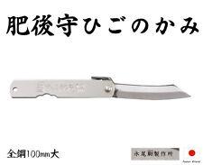 KANEKOMA Higonokami Japan Handmade Full Steel 100mm Folding Pocket Knife Silver