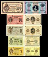 2x  1, 3, 5, 10, 100 Rubles - Ausgabe 1882 - 1894 - Reproduktion - 52