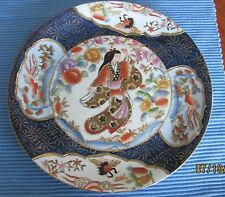 "Royal Satsuma Handpainted 10"" plate"