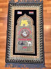 Us Military Iraqi Freedom Iii Embroidered Banner 2005 48 X 26� Rug Army Marines
