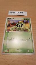Japanese - Promo - Cacnea - 064/PCG-P - Pokemon Card - Meiji