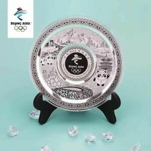 Beijing 2022 Winter Olympic Official 999 Sterling Silver Auspicious Plate