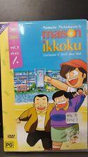 Maison Ikkoku - Vol. 3 - Anime DVD Collection