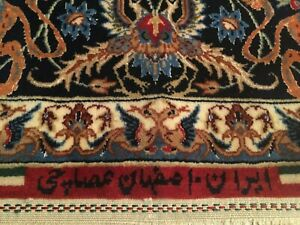 "166 x 109 cm Silk/Wool Red Isfahan ""Assachi"" Rug, Signed, Circa 30 Years O…"