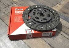 Lada Samara 2108 2109  Clutch Disc 2109-1601130 / 2108-1601130