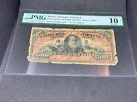 PMG Graded Brazil, Thesouro Nacional PA243a ND 500 Reis VG10 Net P2A