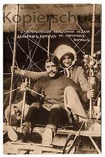 ca. 1915 AK С.-Петерьургская Авиационна Недьля Деларошь Эгмонда Аэроплан фарманъ
