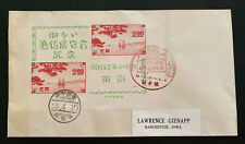 1948 Japan First Day Souvenir Sheet Cover FDC To Manchester IA USA Sc#409