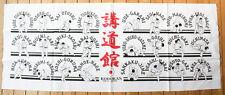 KODOKAN JUDO JIGORO KANO 36 x 88  cm Japanese Hand Towel Traditional Tenugui