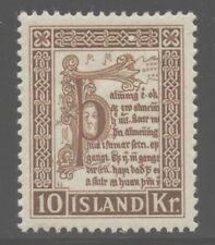 Iceland 1953 Old Manuscripts set Sc# 278-82 mint