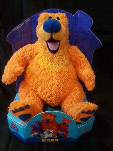 SALE REDUCED! 'BEAR' BEAR IN THE BIG BLUE HOUSE 20cm PLUSH LICENSED JIM HENSONS