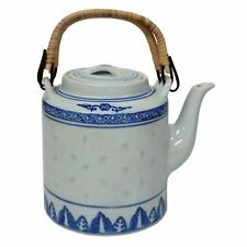 More details for chinese teapot - blue and white rice pattern - cane handles - 1250ml