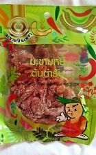Snack , Drying Fruit Tamarind Crystallize Flavored Sugar GMP Product of Thailand