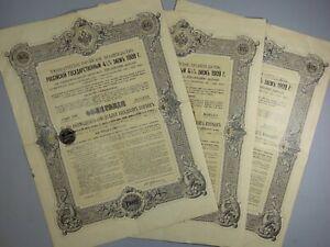 GOUVERNEMENT IMPERIAL DE RUSSIE 3 OBLIGATIONS EMPRUNTS à 4,5% de 1909 3 Bonds