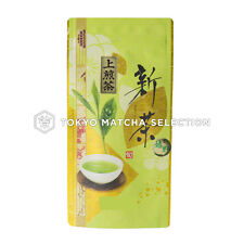 [New Leaf 2018/Economy] Chakouan :  Ureshino Shincha new green tea 100g (3.52oz)