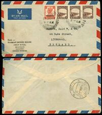 INDIA +PAKISTAN 1949 JAN AIRMAIL BANGLADESH CHITTAGONG TEMPORARY POST OFFICE PMK