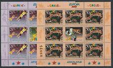 Europa Cept 2002 Jugoslawien 3076-3077 KB ** Michel 150 Euro