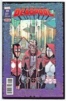Deadpool #25 (2017) Bonus Digital Edition Cover Marvel Comics NM