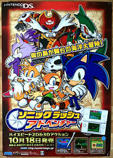 Sonic Rush Adventure Raro Nds 51,5 cm X 73 Japonesa Promo Poster