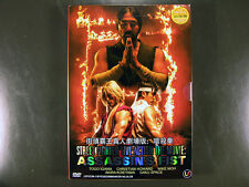 Japanese Movie Drama Street Fighter Live Action The Movie DVD English Subtitle