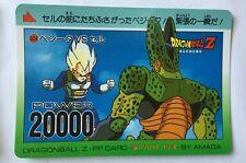 Dragon Ball Z PP Card 824