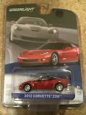GREENLIGHT 2012 CHEVY CORVETTE Z06 - LIMITED EDITION