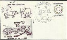 Balco Wildlife Lion Tiger Deer Monkeys pmk India Wild Animals mammals big cats
