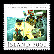 Iceland 1981 - Painting Art - Sc 548 MNH