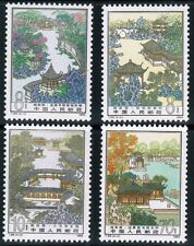CHINA PRC Stamp 1984 T96 SC#1919-22 Zhuo Zheng Su Zhou Garden, Full set of 4