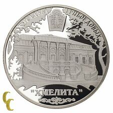 2010 Sterling Silver 25 Russia Rubles Round Medal Commemorative issue