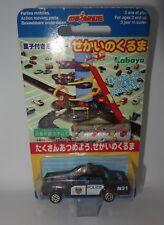 Majorette Kabaya Serie Japon ( From Japan ) 1/69 Chevrolet Impala Police N°240
