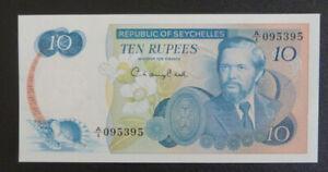 Seychelles Banknote - 1976 10 Rupees Unc (P19) - Top Shelf