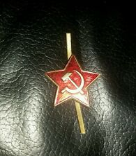 Russian Soviet Red Star Hat Badge Hammer & Sickle USSR CCCP