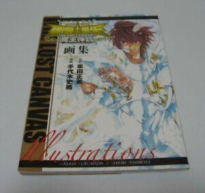 """ Good "" Saint Seiya THE LOST CANVAS Illustrations Art Book Masami Kurumada"