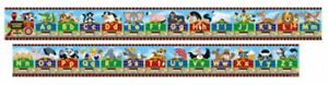 (Puzzles) - Melissa & Doug Alphabet Express Floor Puzzle. Shipping is Free