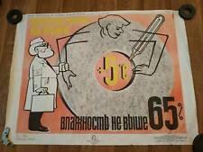 Retro safety industrial poster. Original!