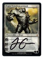Karn Liberated SIGNED Jason Chan - RUSSIAN - New Phyrexia - MTG Magic