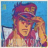 JOJO NO KIMYOU NA BOUKEN THE ANTHOLOGY SONGS Jin Hashimoto CD