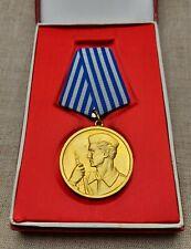Medal of Courage, Medalja za Hrabrost, Yugoslavia order certificate 1961. box !